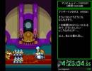【RTA】 マリオ&ルイージRPG3!!! 5時間19分48秒 【Part11】