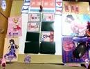 【カードゲーム】東方ナンバースマッシュ対戦 永夜抄デッキVS風神録デッキ【その7】