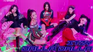 ITZY - DALLA DALLA 【달라달라】 M/V