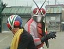 仮面ライダー(新) 第26話「3人ライダー対ネオショッカーの学校要塞」