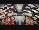 【UTAU】 霊夢が「乙女解剖」を歌ったみたいです