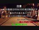 《VOICEROID実況動画》ゆかまきのゾンビ無双?その4