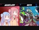琴葉姉妹の御城プロジェクト:RE Part.04~討伐武将大兜!宇喜...