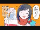 【笑える】本当にあった話を元に漫画化してみた【まんが天国】198号