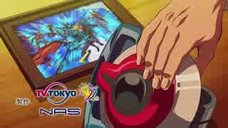 【ED5】遊☆戯☆王VRAINS『Are you ready?』