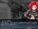 【真・女神転生TRPG覚醒篇】Hopeless Age 第3回:神の死亡通知 03