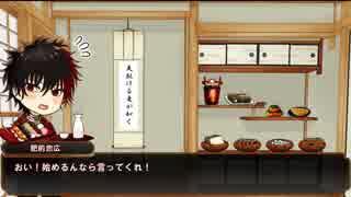 【甘味を囲んで】食う専脇差と料理技能持