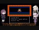 【ゆかりとあかり】ビックリマンワールド 激闘聖戦士 Part8【きりたんぽっぽ】