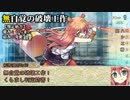 【シノビガミ】日本人と挑む「我ら!怪盗忍隊!」06