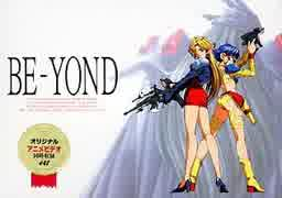 BE-YOND 〜黒大将に見られてる〜 プレイ動画 パート1