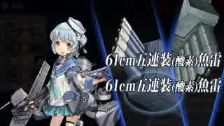 【艦これ】2019春イベ E-5 甲2本目ゲージ破壊