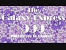GalaxyExpress999【ボカロカバー】Nana iroha