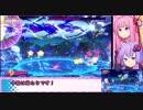 【星のカービィSTA】The アルティメットチョイス S辛EX ビーム 14:26.27 【VOICEROID実況】