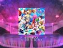 【スクフェス】 プレイ動画 No.157 タカラモノズ MASTER