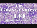 GalaxyExpress999 off-vocal