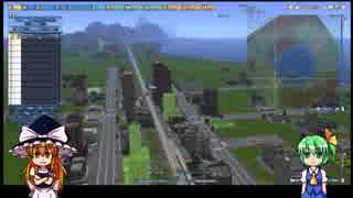 Re:A列車で行こう9 魔理沙と大妖精の湖開発01