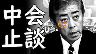 日本が韓国と防衛相会談を中止した本当の理由に一同納得、韓国も岩屋防衛相も終わったなw