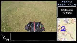 【ゆっくり】天城縦走路RTA【リアル登山ア