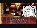 【ゆっくり人狼】まともなやつがいない人狼 5日目【14D猫】