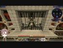 【刀剣偽実況】 御手杵の刀剣マンションへようこそ! 赤の棟2F【Minecraft】
