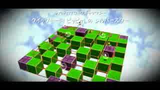 【スーパーマリオギャラクシー2実況】令和