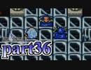 【FF4】暗黒を纏う戦士が光を求める物語【実況】 part36
