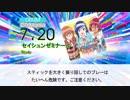 【DTX】セイシュンゼミナール / Study【ぼくたちは勉強ができ...