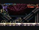 【悪魔城ドラキュラX】ただやりたいゲームを楽しむ実況【月下の夜想曲】 Part2