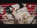【合唱】イドラのサーカス【男女8人+α】