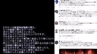 【けものフレンズ2】ツイッターのトレンド