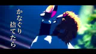 【鬼滅のMMD】◇ドラゴン◆ライジング◇【カメラ配布】