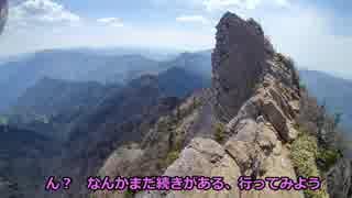ポケモンGO全市町村制覇の旅(日本一周) pa