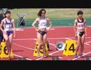 和田麻希 招待女 100m第1(2019-0413)
