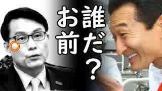 韓国議員団が日本政府に門前払い、誰にも相手にもされず残念会で韓国マスコミ相手に惨めに咽び泣くw
