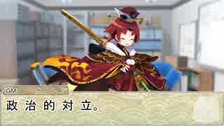【シノビガミ】日本人と挑む「赤い月夜の