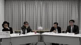 番組トークテーマ:ゴーン氏逮捕に見る日本の刑事司法手続きの問題点(後半)