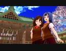 【VRoid MMD】響喜乱舞~扇子Magic~【一次創作】