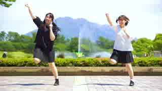 【しおるディ・ゆっぽたん】 バスター! 踊ってみた 【鹿児島】