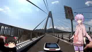 【ロードバイク】ゆかりさんとゆっくりが走る しまなみ海道part2