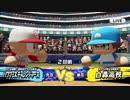 #112(2/2)【パワプロ】サクセスキャラを強奪して優勝目指せ!パワフェス