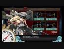 【艦これ】2019春イベントE5-1甲 フミカネ艦11隻+阿武隈