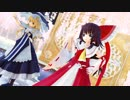 【東方MMD】霊夢と魔理沙で『来世デ逢イマショウ』和風ステージ 1080p