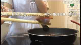 【料理枠】砂ずりのネギ塩レモンつくる( ˙༥˙ )