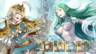 【FEH】神階英雄戦 神竜王 ナーガ アビサル 継承なし