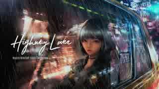 Highway Lover/巡音ルカ