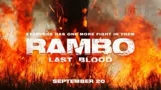 映画『Rambo: Last Blood』特報