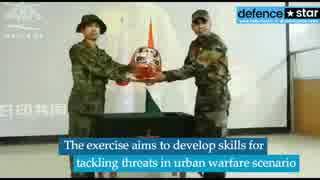 インドと陸上自衛隊の初めての対テロ訓練(2018/11) ※字幕あり