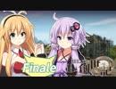 ゆかりとマキの創世記【anno1404】#Finale