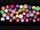 音量修正版【にじさんじ】41人で8bitボカロメドレー第3章【人力】
