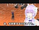 【Kenshi】初めてのKenshi:金策(Koufu)編【VOICEROID実況】